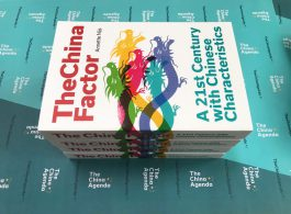 The China Factor: Bookdesign & infographics