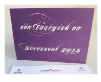 PSA Finance Nederland, serie Nieuwjaarskaarten
