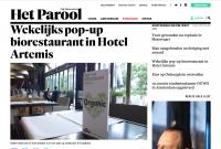 Themabeeld Expo 'Winter', Dutch Design Hotel: Concept & Design